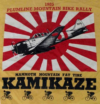 Graphic from the original 1985 Plumline Mountain Bike Rally (which included the Kamikaze on Mammoth Mountain, a trials competition, and the Sierra 7500)